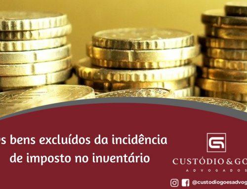 Os bens excluídos da incidência de imposto no inventário